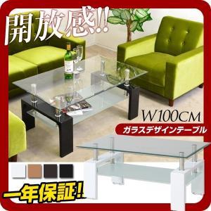 ◎ガラステーブル テーブル センターテーブル ガラステーブル 会議テーブル ナイトテーブル リビングテーブル カフェテーブル コーヒーテーブル|at-ptr