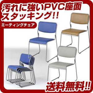 ◎チェア スタッキング スタッキングチェアー チェアー イス 椅子 いす カウンターチェア|at-ptr