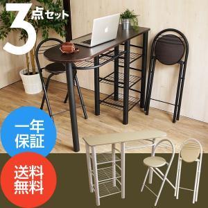 折りたたみカウンターテーブル 折り畳みチェア バーテーブル 3点セット ブラウン ブラック ホワイト|at-ptr