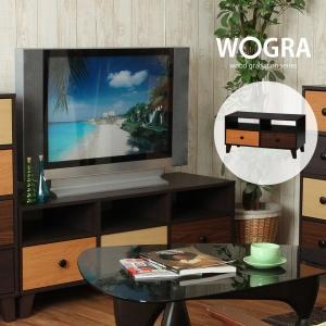 ◎ローボード テレビ 台 TV ボード 木製 収納 ラック|at-ptr