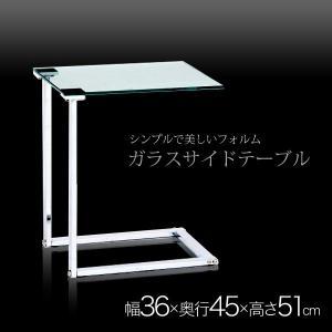 ガラスサイドテーブル|at-ptr