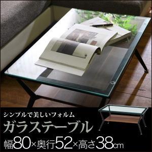 ◎ガラスリビングテーブル|at-ptr
