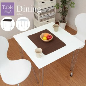 ◎【ダイニングテーブル単品】テーブル ダイニングテーブル センターテーブル カフェ風|at-ptr