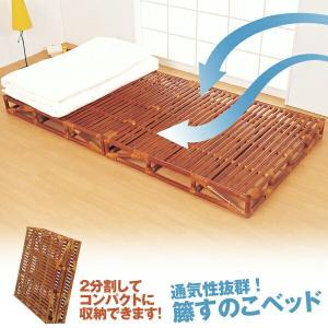 適度な硬さで快適な寝心地!ラタンすのこベッド シングル 完成品 ラタン家具 アジアン家具 コンパクト at-ptr