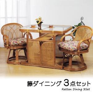 天然藤を使用した 贅沢ダイニング 3点セット 藤 ラタン ダイニング テーブル チェア 家具|at-ptr