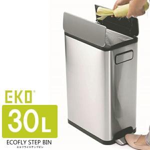 EKO正規品 ステンレス製ダストボックス エコフライステップビン 30L ゴミ箱 足踏み式 キッチン 台所 ごみ箱|at-ptr