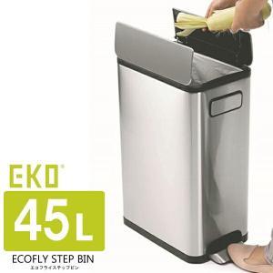 EKO正規品 ステンレス製ダストボックス エコフライステップビン 45L ゴミ箱 足踏み式 キッチン 台所 ごみ箱|at-ptr