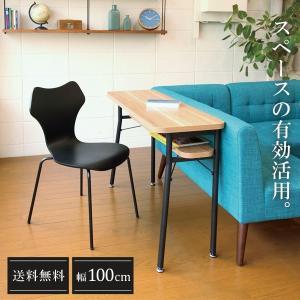 高さ調節可能なコンパクトリビングダイニング KETIL ケティル ■テーブル 幅100cm 単品■|at-ptr