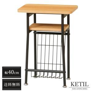 高さ調節可能なコンパクトリビングダイニング KETIL ケティル ■テーブル 幅40cm 単品■|at-ptr