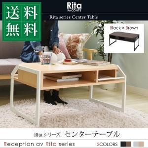 【送料無料】テーブル ローテーブル Rita 北欧風センターテーブル 北欧 テイスト おしゃれ 木製 スチール ホワイト ブラック|at-ptr
