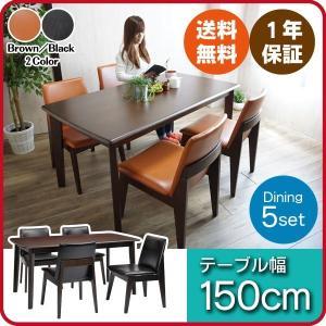 ◎ダイニングテーブル 高級感  ラバーウッド PVC【パンサー ダイニング5点セット】|at-ptr