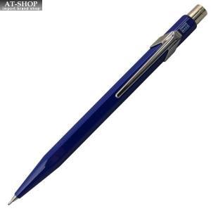 CARAN d'ACHE カランダッシュ シャープペン 849コレクション サファイヤブルー 0844-150|at-shop