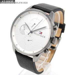 TOMMY HILFIGER トミーヒルフィガー 腕時計 レザー メンズ 1791489|at-shop