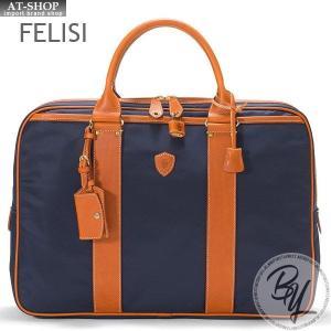 Felisi フェリージ バッグ 1882-DS-0045 ブリーフケース ビジネスバッグ|at-shop