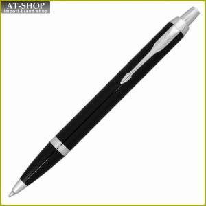 PARKER パーカー ボールペン IM コアライン ブラックCT 1975636|at-shop