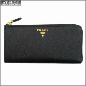PRADA プラダ 財布サイフ 1ML183 F0002/NERO QWA/SAFFIANO METAL ORO 二つ折り長財布 ブラック|at-shop