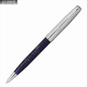 PARKER パーカー ボールペン ソネット スペシャルエディション アトラスCT 2054857|at-shop