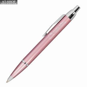 PARKER パーカー ボールペン IM 日本限定発売 ハローキティ  パステルピンクCT 2081568|at-shop