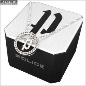 POLICE ポリス ネックレス ステンレス シルバー POLICE N AVALON 20941PSS01 at-shop