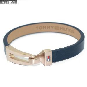 TOMMY HILFIGER トミーヒルフィガー 2790054 ブレスレット アクセサリー メンズ レディース|at-shop