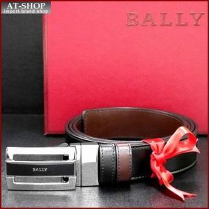 BALLY バリー ベルト BLACK CALF BRUSHED 6166788 ブラック(ツヤ有)×ダークブラウン(ツヤ有)|at-shop