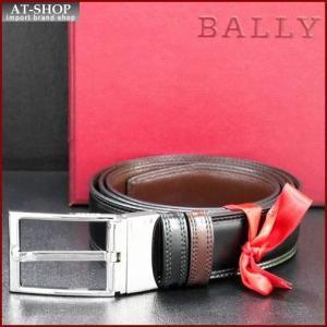 BALLY バリー ベルト BLACK CALF PLAIN 6193225 ブラック(ツヤ有)×ダークブラウン(ツヤ有)|at-shop