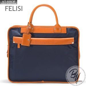 Felisi フェリージ バッグ  8637/2-DS-0045 ブリーフケース ビジネスバッグ|at-shop