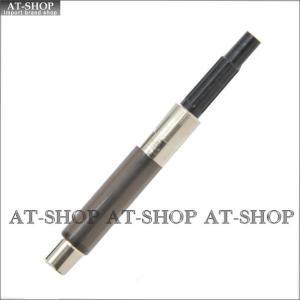 シェーファー専用 SHEAFFER 万年筆用 コンバーター 86700|at-shop