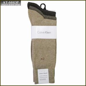 Calvin Klein カルバン・クライン ソックス 3足セット A91219-colorF51 ベージュ:ブラウン:ダークブラウン系 at-shop