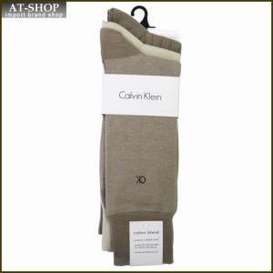 Calvin Klein カルバン・クライン ソックス 3足セット ACC173-colorG70 ライトブラウン×2:ベージュ系 at-shop