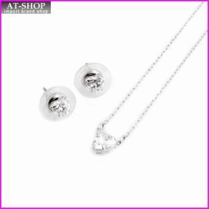 スワロフスキー SWAROVSKI 5218461 Attract Heart ハート クリスタル ネックレス&ピアスセット|at-shop
