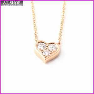 ティファニー 28950136  センチメンタル ハート ダイヤモンド ペンダント ネックレス 16in 0.17ct 18KRG at-shop