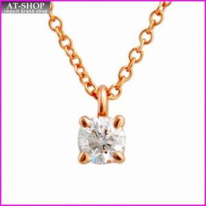 ティファニー TIFFANY&CO 30223942 ソリティア ダイヤモンド ペンダント 0.17ct 16in 18KRG ネックレス at-shop