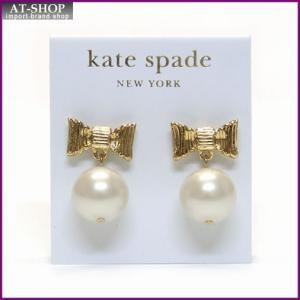 ケイトスペード ALL WRAPPED UP PEARLS drop earrings  ラップリボン パールモチーフ ピアス WBRU3303-152|at-shop