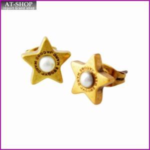 マークジェイコブス MARC JACOBS M0009237-117 Cream/Antique Gold ロゴ パール スター 星モチーフ スタッド ピアス  Charms Flat Pearl Star Studs|at-shop