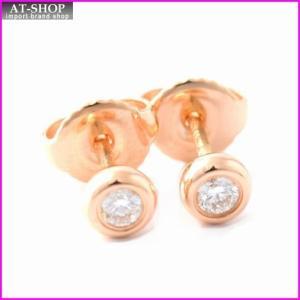 ティファニー 28274599  エルサ・ペレッティ ダイヤモンド バイ ザ ヤード ピアス 0.14ct 18KRG at-shop