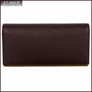 BALLY バリー 財布サイフ 二つ折り長財布 BALIRO.B カラー186 CHERRY 6192959 ブラウン|at-shop