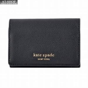ケイトスペード Kate Spade PWRU7213 001 6連キーケース SYLVIA KEY HOLDER at-shop