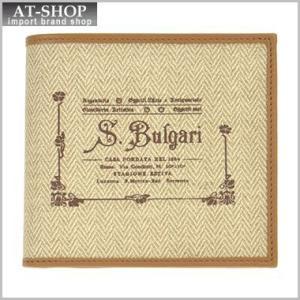 ブルガリ BVLGARI 財布 サイフ COLLEZIONE 1910 32013 NATURAL メンズ二つ折り財布(小銭入れ付)|at-shop
