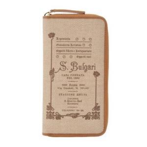 ブルガリ BVLGARI 財布サイフ COLLEZIONE 1910  レディース 二つ折り長財布 32044 NATURAL 長財布(ラウンドファスナー)|at-shop