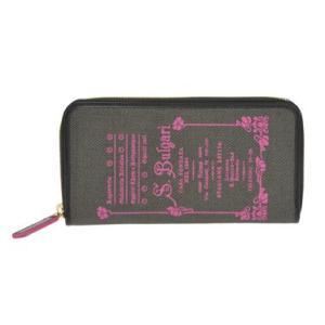 ブルガリ BVLGARI コレッツォーネ ロゴプリント ラウンドファスナー長財布 ブラック/ピンク 32451 CANVAS/BLK|at-shop