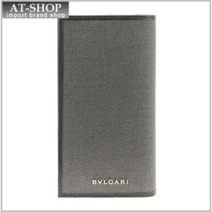 ブルガリ BVLGARI 財布サイフ ウィークエンド メンズ 二つ折り長財布 32582 BLACK ダークグレー ブラック|at-shop