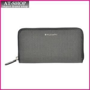 ブルガリ BVLGARI 財布サイフ ウィークエンド レディース 二つ折り長財布 32587 BLACK ダークグレー ブラック|at-shop