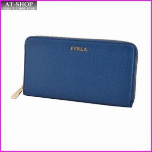 フルラ FURLA 826450 PN08 B30 BLU COBALTO バビロン ラウンドファスナー 長財布 BABYLON XL|at-shop