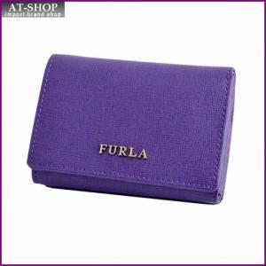 フルラ FURLA 816950 PN75 B30 VIOLA バビロン パスケース付 三つ折り ミニ財布 BABYLON S TRIFOLD|at-shop