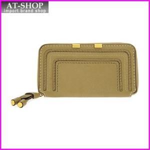 Chloe クロエ 財布 3P0571-161/174|at-shop