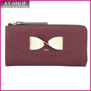 Chloe クロエ 財布  3P0762-H58/BEC 長財布 L字ファスナー|at-shop