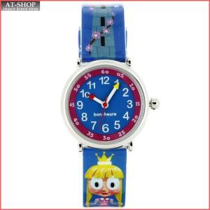 baby watch ベビーウォッチ 腕時計 キッズウォッチ コフレ ボ・ヌール やんちゃ姫 CB005 at-shop