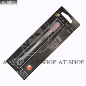 CROSS クロス ボールペン替え芯 BPリフィール レッド M:中字 8515|at-shop