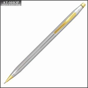 CROSS クロス シャープペン(0.7mm) クラシックセンチュリー 330305|at-shop